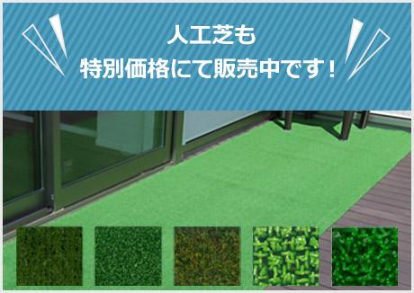 DB-1022 グリーン 人工芝