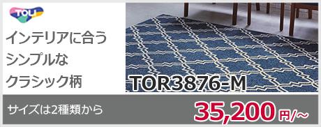 TOR3876-M