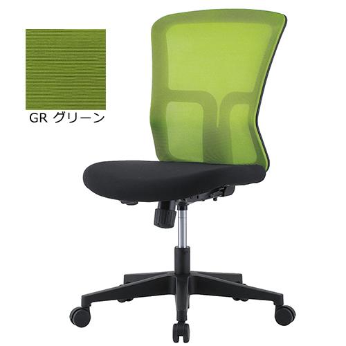 オフィスチェア GSM-10 井上金庫  肘無 オレンジ (1脚から販売)