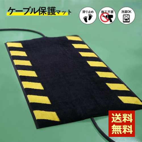 Kleen-Tex-Cable-Mat