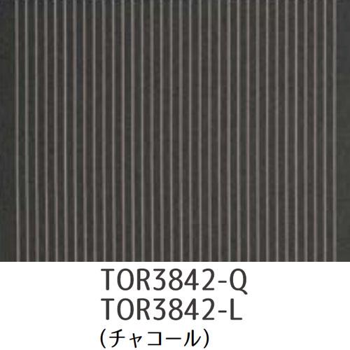 Tori-3841-3844