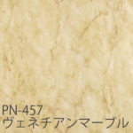 Warlon-AcryWarlon-stonetype