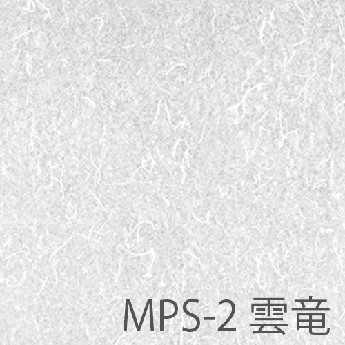 Warlon-MPSplate-3.0