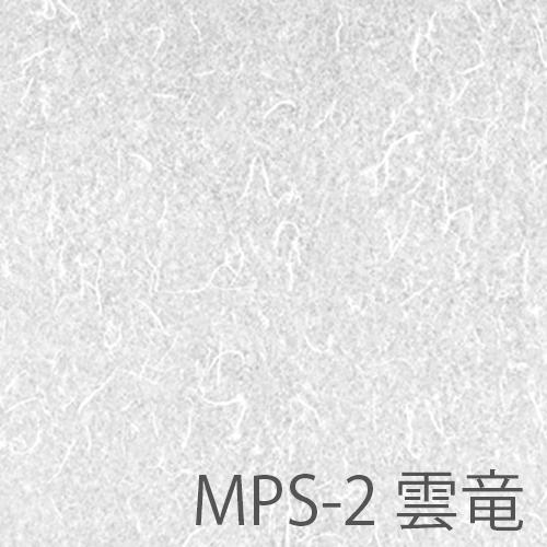 Warlon-MPSplate-2.0