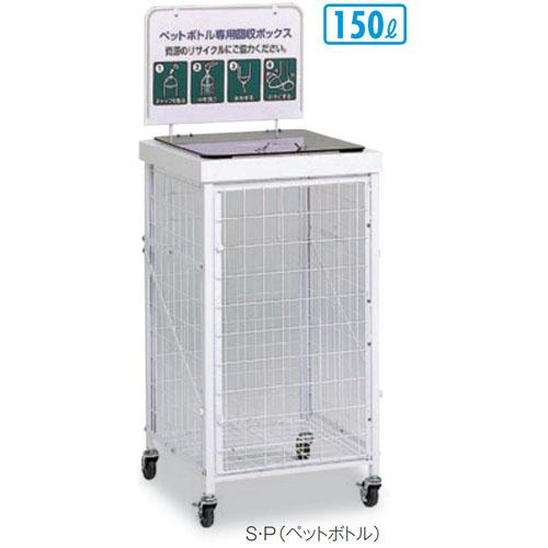 TERAMOTO-DS-192-410-6