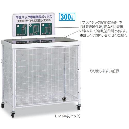 TERAMOTO-DS-192-5