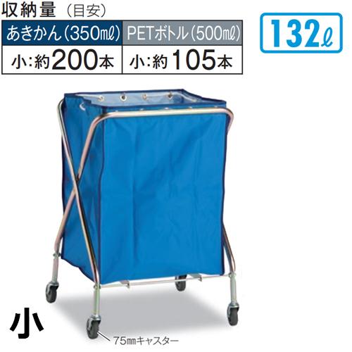 TERAMOTO-DS-225-031-3