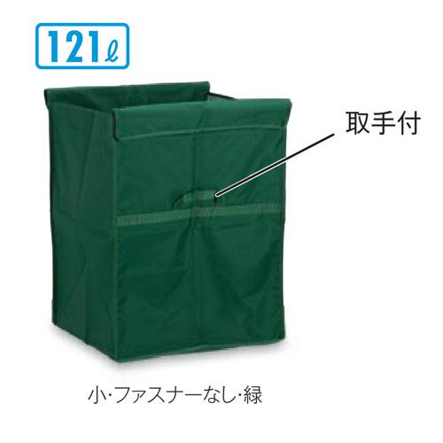 TERAMOTO-DS-226-450