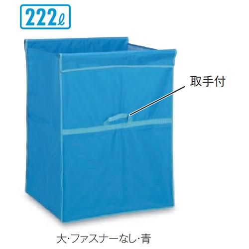 TERAMOTO-DS-226-460