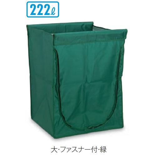 TERAMOTO-DS-226-560