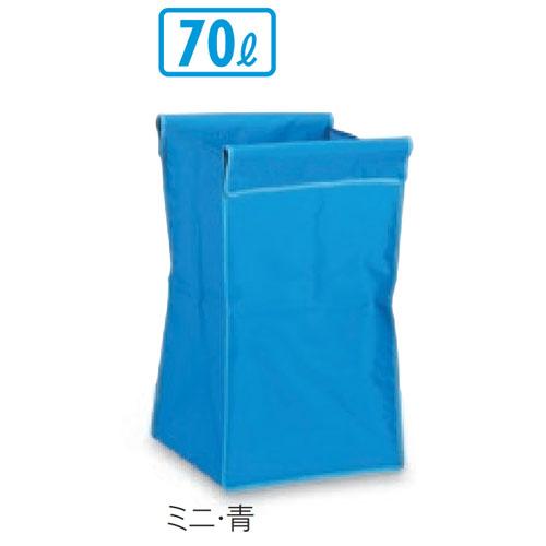 TERAMOTO-DS-232-301
