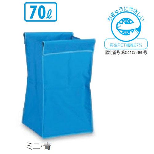 TERAMOTO-DS-232-701