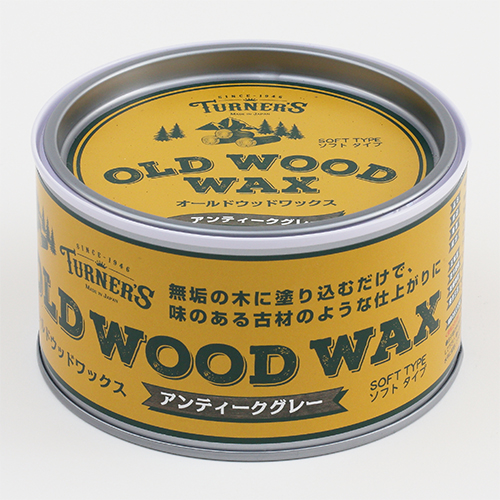 turner_oldwoodwax