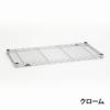 wireshelf-chrome-450