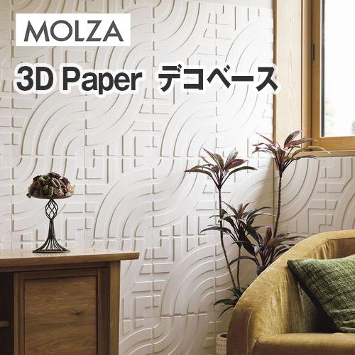 molza_decobase_01B