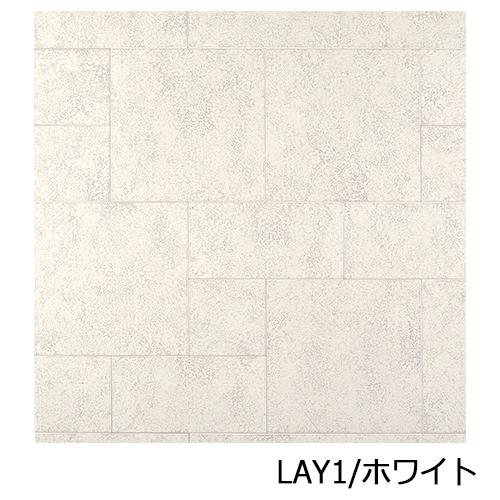 ARW-1511TLAY