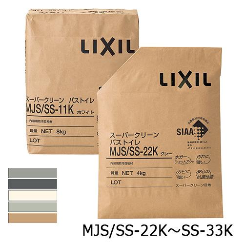 MJS_SS-22K