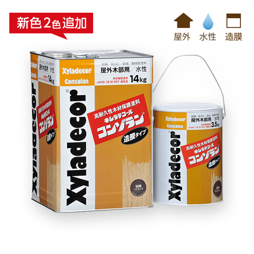 xyladecor_consolan3.5kg