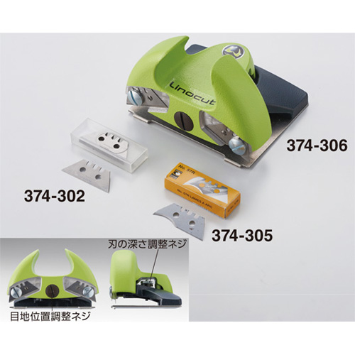 YAYOI-374-306