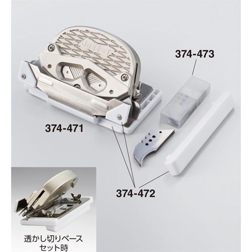 YAYOI-374-471