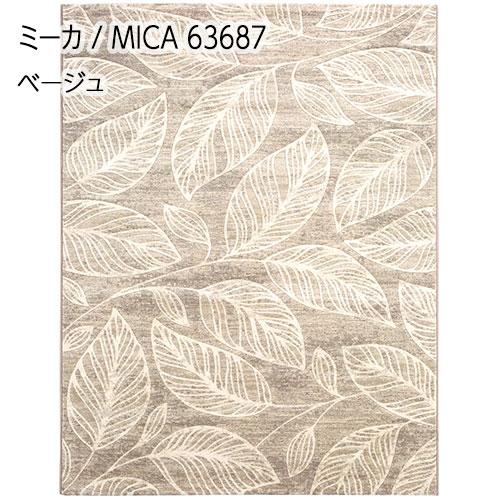 Dpass-mica-160