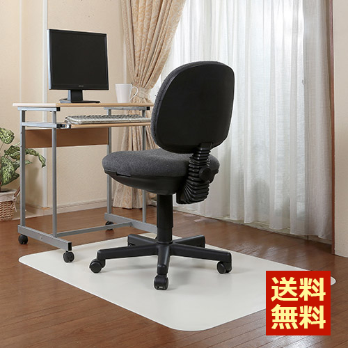 chairmat_leather