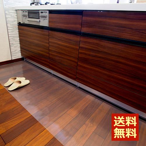 kitchenfloormat