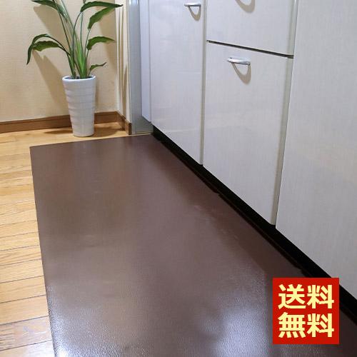 kitchenfloormat_leather_d