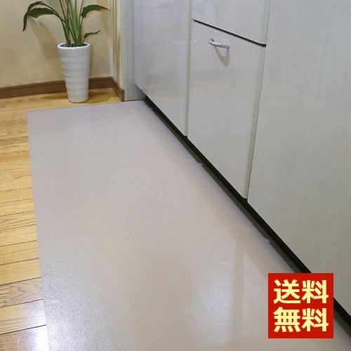 kitchenfloormat_leather_g