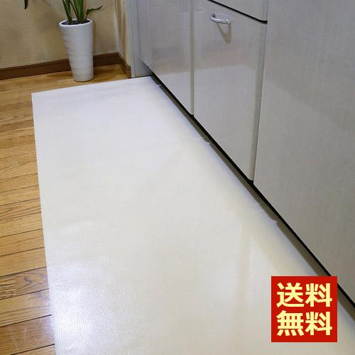 kitchenfloormat_leather_i