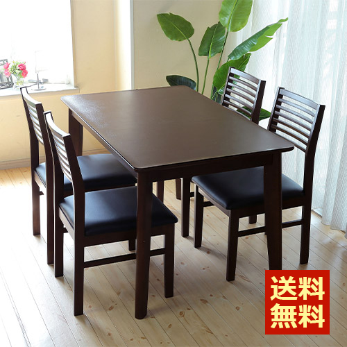 tablemat_leather_d