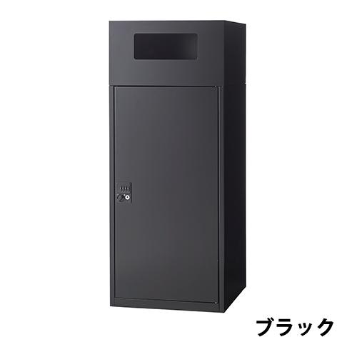 IRE-02G
