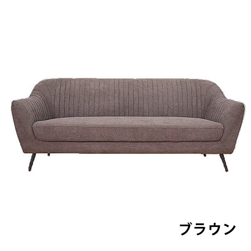 URIN-2595-3P